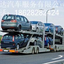 合肥私家车托运轿车运输专线上门接车