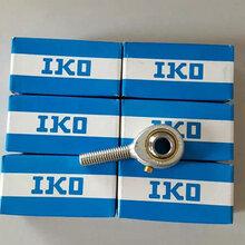 IKO軸承,IKO桿端軸承,IKO關節軸承,IKO滾針軸承,廣州IKO代理報價圖片