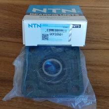 NTN轴承批发广州NTN轴承代理NTN轴承尺寸价格查询图片