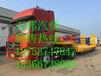 咸陽挖掘機拖車價格