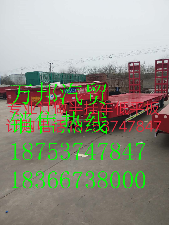 广东珠海挖掘机拖车多少钱