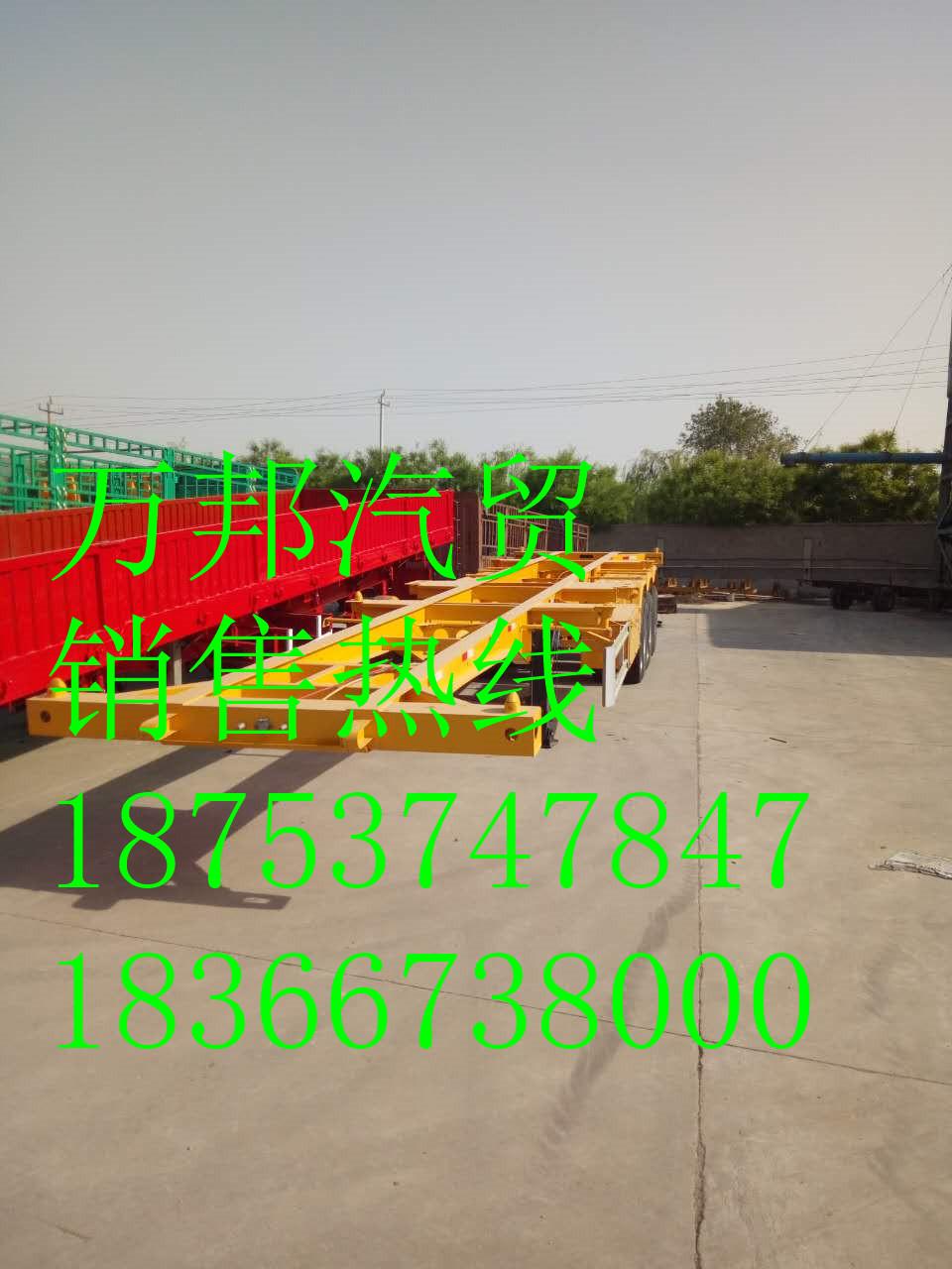 浙江杭州轻型钩机板半挂车供应