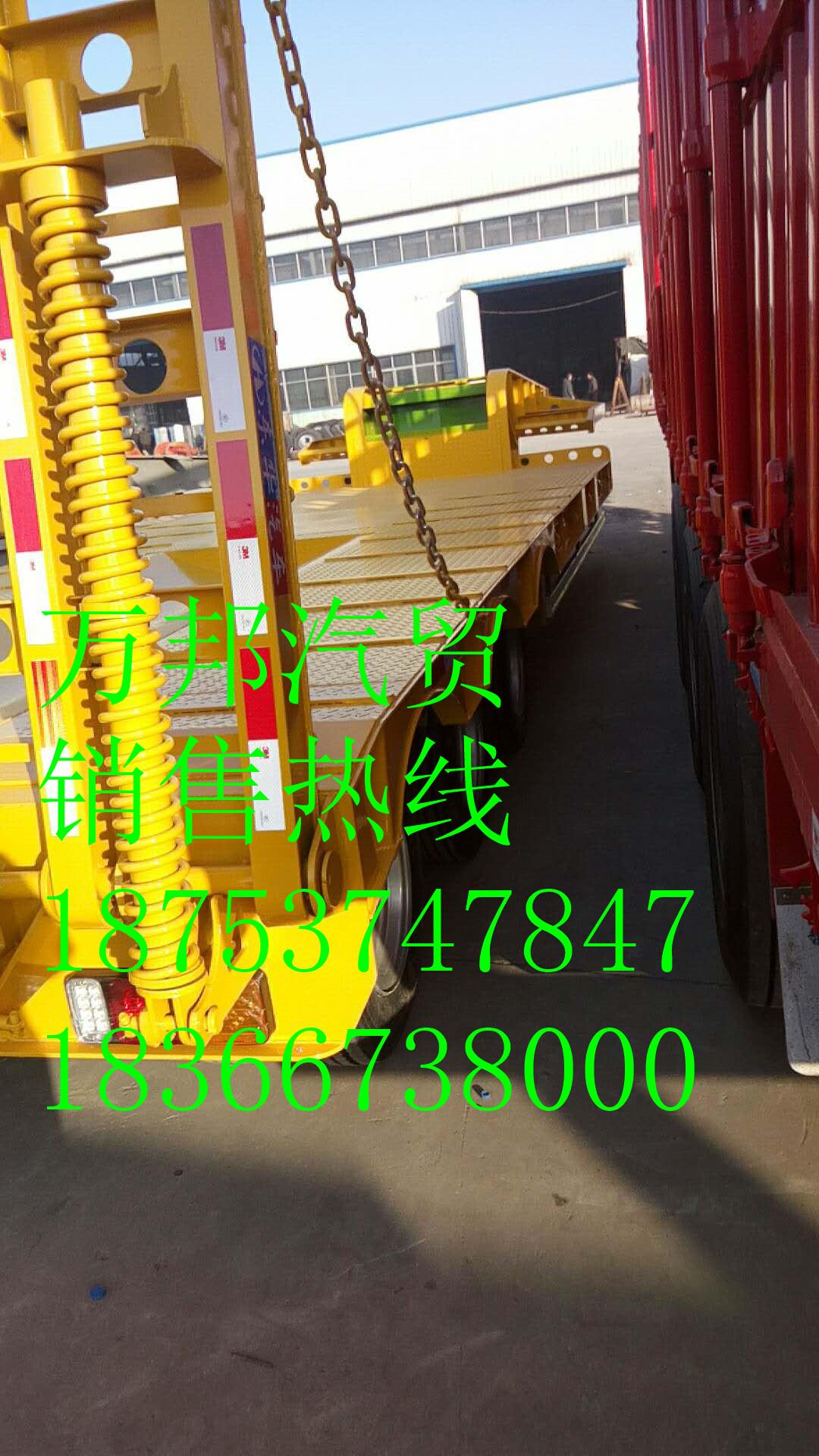 贵州遵义钩机板半挂车厂家供应