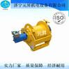 济宁液压绞车厂家生产制造卷扬机绞盘道路提升设备
