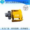 济宁元昇供应液压卷扬机5吨液压绞车路面提升交叉盘