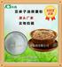 亞麻籽油速溶油酯粉微囊粉100%高品質富含亞麻酸固體飲