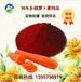 廠家供應96%β-胡蘿卜素純品食品級β胡蘿卜素晶體胡蘿卜素
