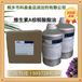 現貨食品級維生素A維生素A油VA油棕櫚酸酯油170萬維生素