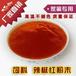 飼料辣椒紅粉末家禽雞鴨蛋黃肉雞水產著色天然加麗素紅辣椒包郵