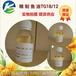 廠家供應正品精制魚油EPA/DHA18/12TG精制魚油甘油三酯型魚油