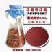 功能性曲米粉莫鈉克林K0.4‰可用于酒特性功能保健酒