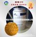 輔酶Q10含量10%-98%泛癸利酮Q10水溶性食品添加劑保健品原料