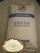 全脂羊乳粉全脂羊奶粉用于食品奶粉酸奶特性功能