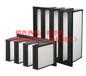 湖南密褶式亞高效過濾器,H10H11H12組合式過濾器,塑框V型