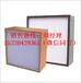 万江洁净室送风口木框高效过滤器,木框纸隔板超细玻纤,可定制尺寸