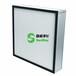 东莞无尘车间HPEA级高效过滤器,铝框+超细玻璃?#23435;?双面护网,厂家直销