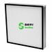 高埗无尘车间高效过滤器H13铝框无隔板有隔板+双面护网+尺寸可定制