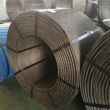 萍鄉15.2鋼絞線圖片