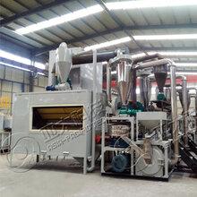 塑料回收设备-废铝塑分离机厂家-河南亚太能源环保图片