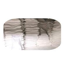 现货供应轻质氧化镁高纯氧化镁图片