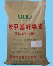 现货供应工业级羧甲基纤维素食品级CMC1200粘图片