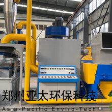 新款300型铜米机-亚太环保铜米机厂家图片