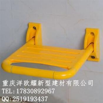 浴室折叠座椅淋浴凳沐浴老人卫生间无障碍洗澡壁椅墙壁坐凳子重庆折叠浴凳云南折叠浴凳