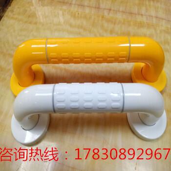 重庆卫生间一字型无障碍扶手残疾人一字扶手无障碍扶手