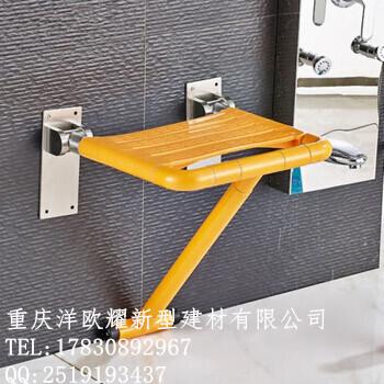高品质无障碍浴凳