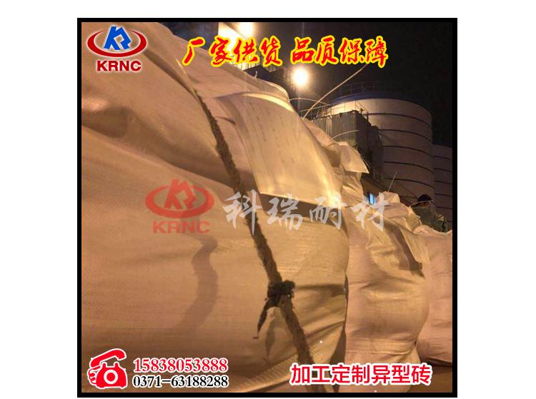 高鋁耐火水泥,科瑞耐材廠家直銷,現貨供應