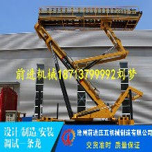 山西#高空压瓦机设备高空举升机设备高空升降机设备厂家直销
