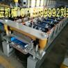 铝镁锰设备厂家