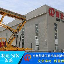 钢结构最好帮手高空压瓦机设备高空角驰设备