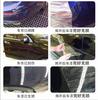 XPEL隐形车衣材质