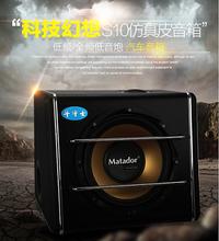 S10,10寸仿真皮音箱,低频/全频低音炮汽车音箱图片