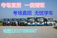 新考B2货车增驾A2挂车考场练车免补考费包拿证