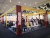 2019马来西亚吉隆坡国际家具展览会MIFF