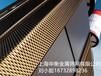 上海铝板网/菱型拉伸网/幕墙装饰铝网厂家——上海申衡