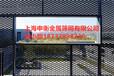 杭州外墙装饰铝板网/拉伸网价格——上海申衡