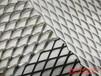 室内吊顶铝板网/菱型铝网/铝拉网价格——上海申衡