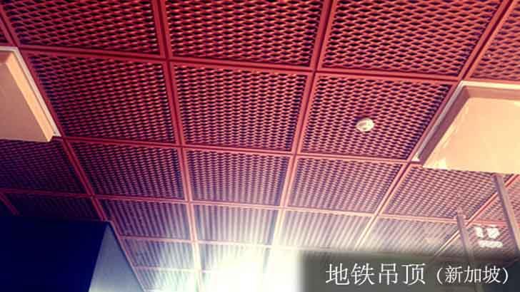 铝板天花价格_【上海室内天花铝板网金属幕墙装饰铝拉网价格——上海申衡 ...