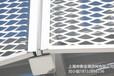 上海厂家直销铝板网/吊顶铝拉网/幕墙扩张网——上海申衡