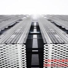 拉伸铝板网价格/拉伸幕墙铝拉网价格/菱形铝网每平米价格