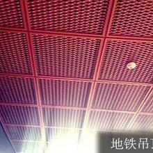 江浙沪优质室内吊顶铝板网菱形铝拉网规格型号——上海申衡