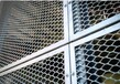 上海外墻噴塑鋁板拉伸網廠家——上海申衡