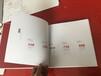 柘荣纸箱印刷厂