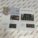 醴陵市彩色印刷廠