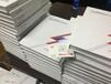上海人民印刷八厂