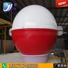 玻璃钢警示球航空警示球
