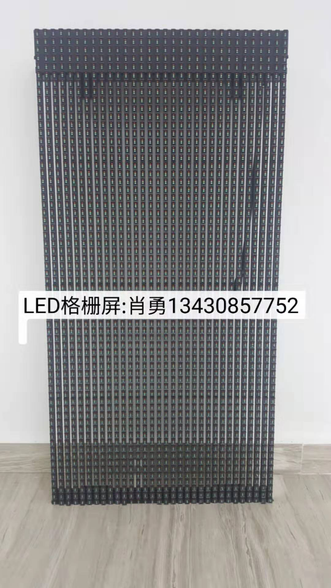 江苏LED格栅屏